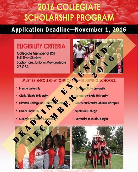 Scholarship-Extended-Deadline-Dec. 1, 2016